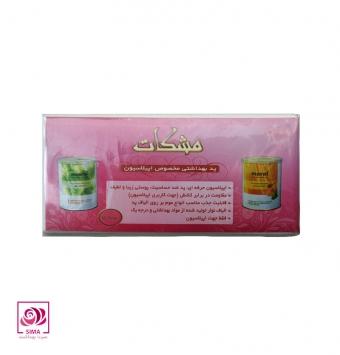 پد بهداشتی مخصوص اپیلاسیون مشکات (50عددی)